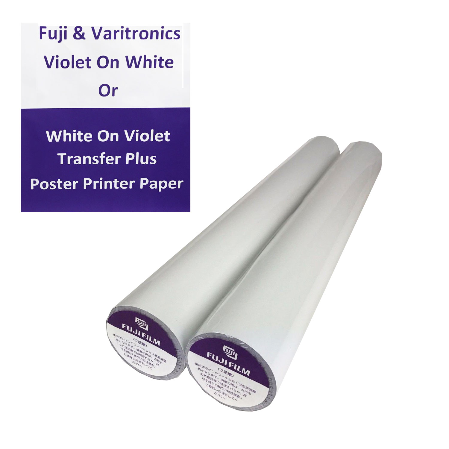 Fuji Violet On White TTP Thermal Paper Rolls (2)